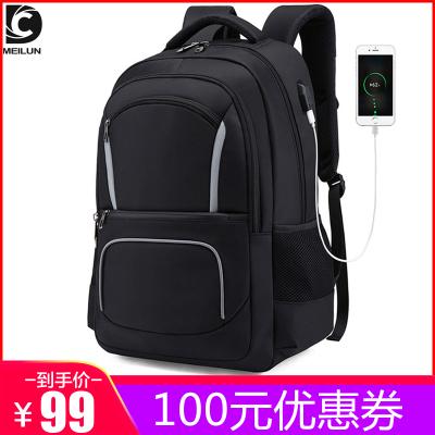 美倫博士(Dc.MeiLun)男士背包雙肩包學生書包男女時尚潮流旅行背包電腦包1030 黑色