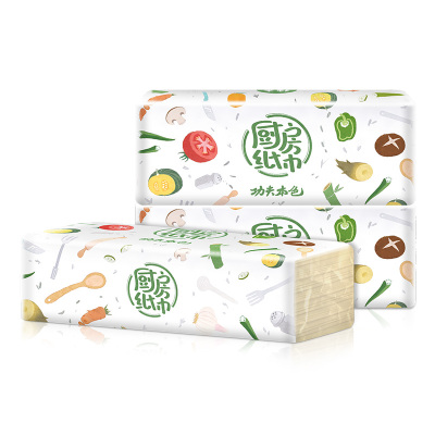 植護原生竹漿廚房抽紙*3包包裝抽取式面巾紙巾餐巾衛生紙整箱家庭裝
