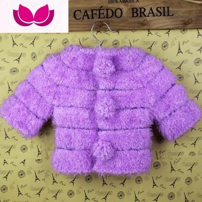 仿皮材料包珊瑚絨毛線寶寶線鳳羽絨兒童開衫外套教編織