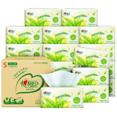 心相印 抽纸 茶语经典系列 3层120抽*18包纸巾(小规格)软抽