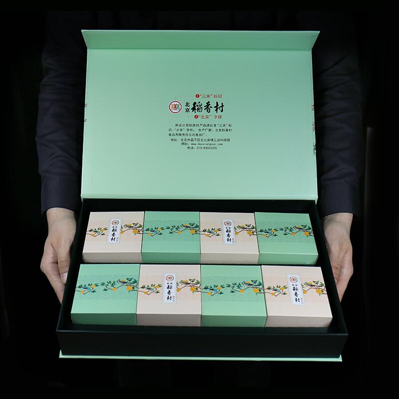 北京稻香村 花香月糖醇月饼8块装680g广式中秋月饼礼盒装