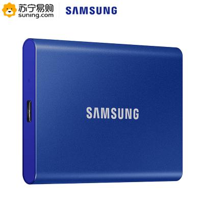 三星 500g移動固態硬盤 PSSD T7 USB 3.2 極光藍 高速傳輸移動硬盤