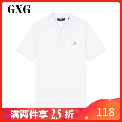 【两件2.5折价:118】GXG男装 夏季休闲潮流时尚白色POLO衫