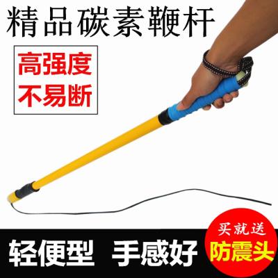 【蘇寧好貨】健身陀螺陀螺鞭桿鞭子高強度碳素桿帶鞭繩成人健身大陀螺配件