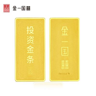 金一國囍AU9999投資金條2克中國金磚金塊2g黃金金條支持回購 投資收藏系列(計價) AGX001-2