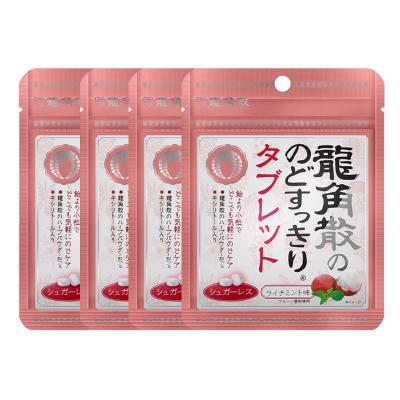 日本龙角散(RYUKAKUSAN) 新版 荔枝薄荷味润喉糖含片 10.4g*4袋 袋装片剂 清咽润喉
