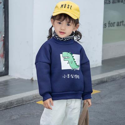 【年后发货】口袋虎0至8岁时尚加绒加厚卫衣上衣130cm