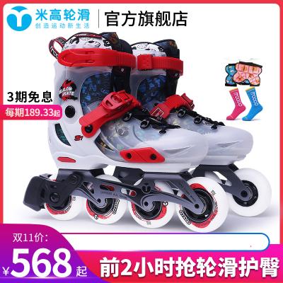 米高輪滑鞋兒童花樣可調溜冰鞋全套裝平花鞋直排輪花式旱冰鞋S7