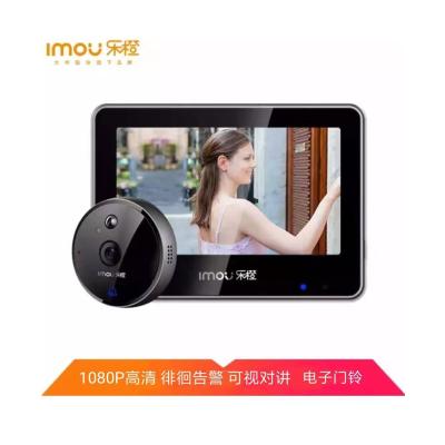 大华乐橙VD2智能电子猫眼 监控摄像头 高清 可视门铃 防盗家用门镜 防盗门监控 手机远程可视门铃 1080P