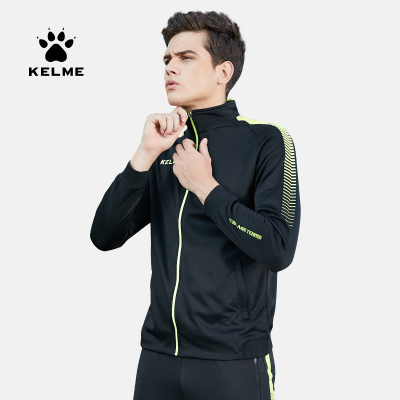 KELME卡爾美秋冬長袖足球服出場服運動風衣訓練休閑外套男士針織