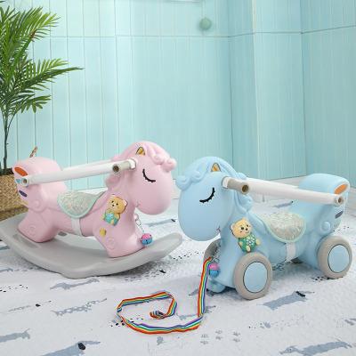 杰童寶搖馬搖搖馬寶寶健身戶外玩具兒童搖馬塑料搖搖車生日禮物