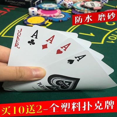 塑料撲克牌防水耐用可水洗百家樂魅扣黑杰克斗地主俱樂部撲克