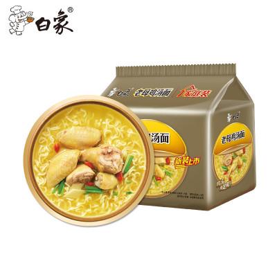 【白象旗艦店】白象方便面 珍骨湯老母雞湯味102g*5袋泡面煮面方便速食