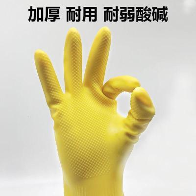 洗碗手套女加厚牛筋乳膠橡膠塑膠家務耐用防水膠皮勞保耐磨洗衣服威珺