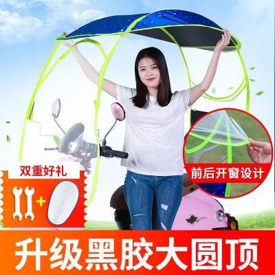 電動電瓶車擋雨棚電單車雨棚防曬遮雨棚踏板摩托雨傘電動車遮陽傘