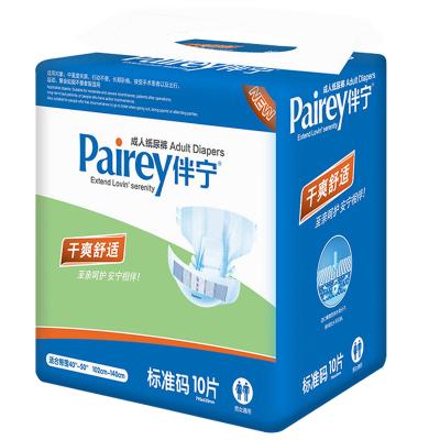 顺清柔伴宁Pairey成人纸尿裤男女通用老年人尿不湿标准码M10片装