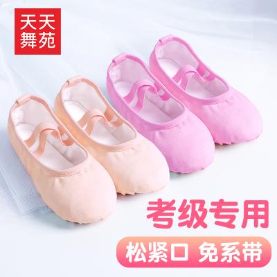 天天舞苑,Daydance紅色舞蹈鞋女軟底練功鞋兒童平跟跳舞鞋古典民族芭蕾舞鞋通用形體體操帆布鞋子