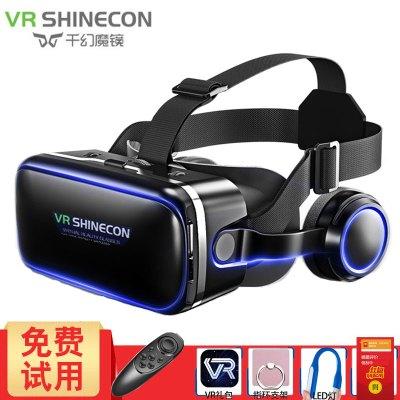 千幻魔镜6代耳机版 蓝光带遥控 7代手机VR眼镜苹果ios小米oppo爱奇艺VR SHINECON