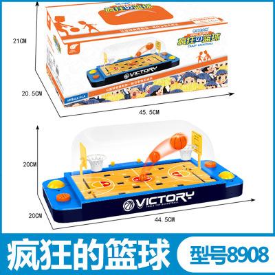 燃燒吧大腦瘋狂的足球親子互動桌面游戲雙人對戰藍球益智玩具兒童