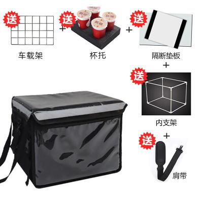 因樂思(YINLESI)外賣箱 加厚外賣保溫箱 無logo黑色放腳踏處送餐保溫泡沫箱子