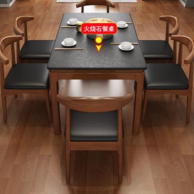 現代簡約火燒石餐桌家用小戶型北歐實木餐桌椅組合長方形輕奢飯桌