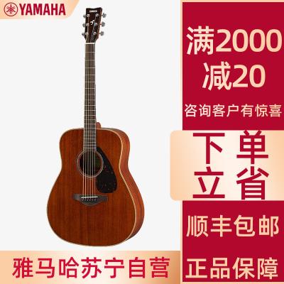 雅马哈自营(YAMAHA)FG850全桃花心木单板民谣木吉他41寸