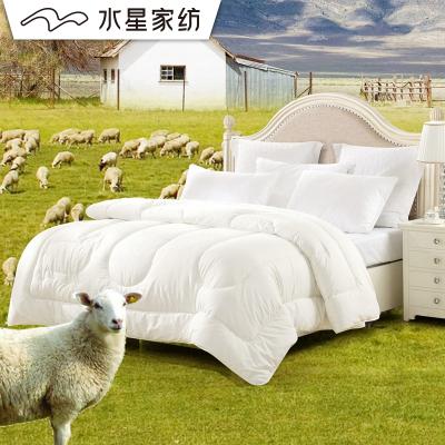 水星家紡 澳美娜澳洲羊毛被春秋被冬被子防寒保暖被芯被子單人雙人1.8米其他床上用品