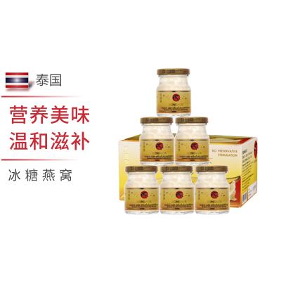 泰國 BONBACK烏雞牌即食屋燕窩 泰國原版進口 老人孕婦補品營養品男女 冰糖型 75ml*6瓶/盒