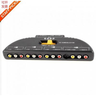AV切换器 音视频分配器 四进一出 4进1出 三进 音频切换器 转换器
