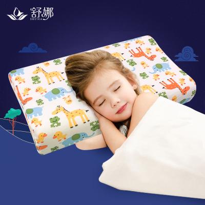 舒娜泰國天然乳膠枕頭男女款兒童枕2-12歲 嬰兒扁頭定型護頸椎枕青少年記憶枕芯 QX01_50*30*7/9