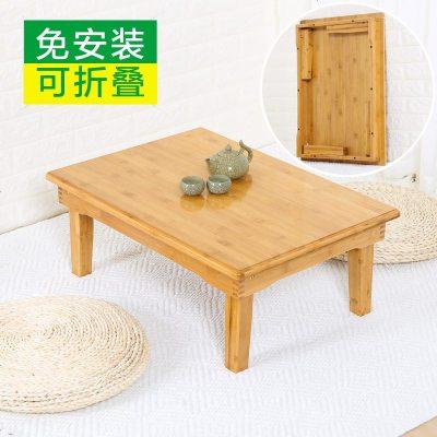 梦引 折叠桌楠竹炕桌实木榻榻米桌正方形地桌餐桌饭桌小茶几方桌矮桌子