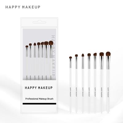 HappyMakeup純手工馬毛眼影刷暈染刷7支眼部化妝刷眼影筆初學者彩妝套裝全套工具實用自留網紅推薦