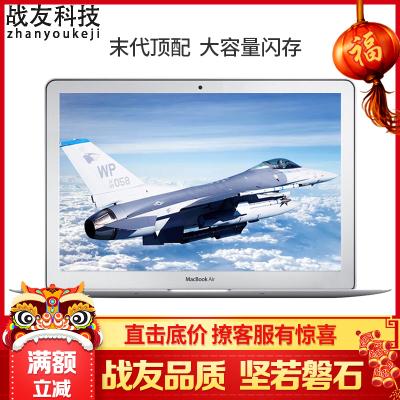 【二手9成新】Apple MacBook Air 苹果笔记本电脑二手 轻薄本 超薄 11寸-VM2-i5-4G-128G