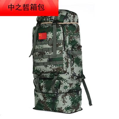 朵洛蒂 男女特種單兵迷彩07背囊戶外大容量登山包115旅行徒步包雙肩背包