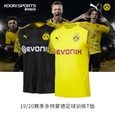 PUMA彪马BVB多特蒙德19-20赛季足球运动训练夏季短袖T恤男755762