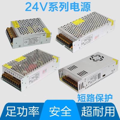 220V轉24v直流開關電源1a2a3a5a6a8a10a15a變壓器50w100w12 24v12.50a300w