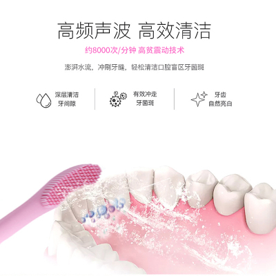 COOSKIN 酷奇 電動牙刷成人式軟毛美白牙刷聲波震動自動兒童電動牙刷YEG-Y024