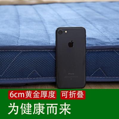 学生宿舍床垫单人床垫被加厚保护垫1.2米1.5m床被褥铺底褥子 亲肤法莱绒--英伦格调 80x190cm(送午睡毯)