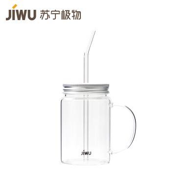 苏宁极物 高硼硅玻璃吸管杯