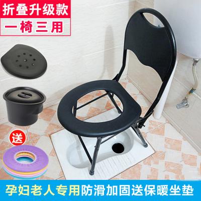 老人坐便椅孕婦坐便器古達可折疊病人蹲廁所老人移動馬桶坐便凳子家用折疊靠背椅送坐墊+便桶