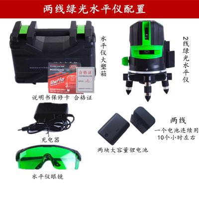 紅外線激光水平儀綠光藍光平水準儀器古達高精度強光自動打線2線5線 兩線綠光標配(配雙鋰電池)