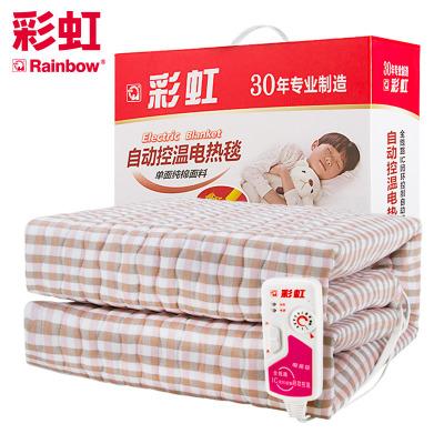 彩虹(RAINBOW)單人電熱毯 電褥子(1.6*1.0米)親膚棉質 除螨排潮 安全單控不漏電花色隨機 1503
