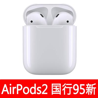 【二手95新】Apple AirPods2代(配充電盒)二代 入耳式無線藍牙耳機二手耳機AiPids 2代有線版