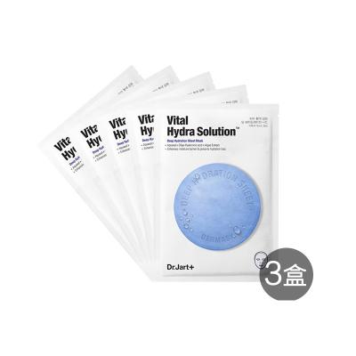 3盒装|Dr. Jart+ 蒂佳婷 药丸补水面膜(蓝色) 5片/盒