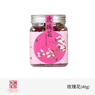 胡慶余堂玫瑰花40g方塑瓶