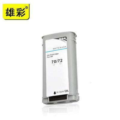 適用HP 70號墨盒 Z2100 Z5200 Z5400 Z3100 3200繪圖儀墨水盒 八色套裝(雄彩特惠裝)
