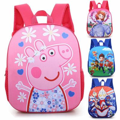新款兒童書包幼兒園小書包男女童可愛大中小班小男女孩雙肩背包包