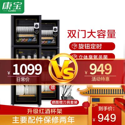 康宝(canbo)ZTP380H-1(黑色)臭氧中温消毒碗柜保洁柜 立式消毒柜 碗筷餐具厨房消毒碗柜 家用 商用300L