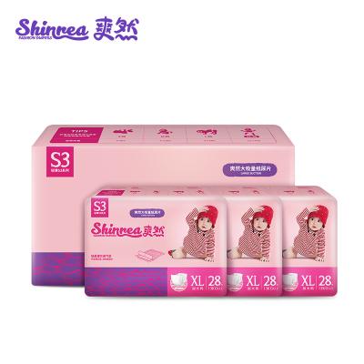 爽然(shinrea)轻薄S3 大吸量纸尿片 瞬吸锁水尿不湿 XL84