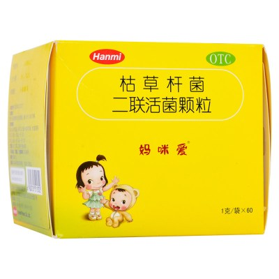 媽咪愛益生菌枯草桿菌二聯活菌顆粒30袋調理腸胃嬰幼兒腹瀉小兒胃腸道用藥